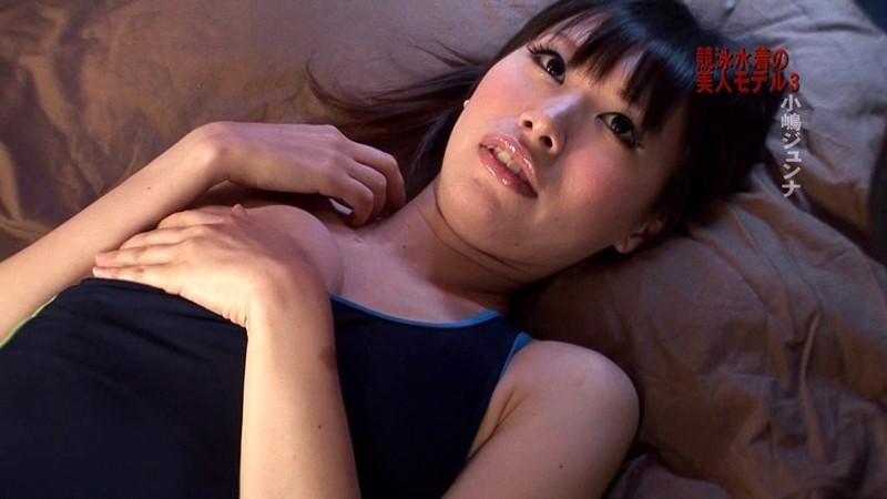 競泳水着の美人モデルをスチール撮影中にセクハラレイプ(3)[parathd00594][PARATHD-594] 15