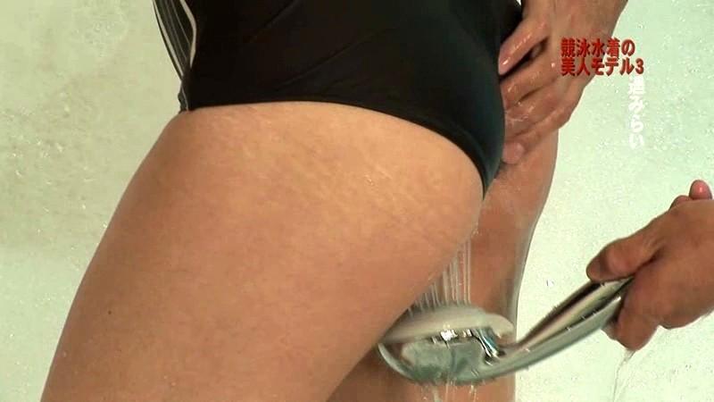 競泳水着の美人モデルをスチール撮影中にセクハラレイプ(3)[parathd00594][PARATHD-594] 4