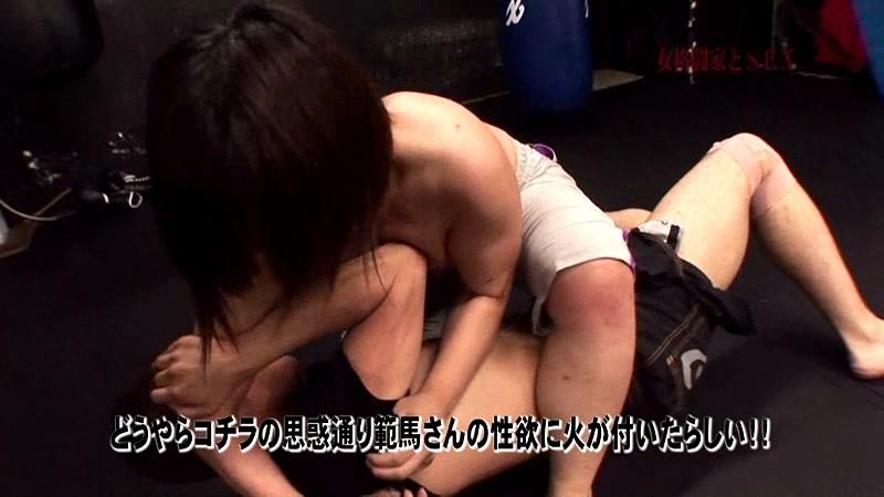 格闘技ジムに通うスケベな体つきの女格闘家と組んずほぐれつSEXしたい! 画像14