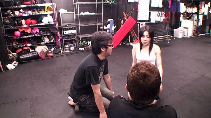 格闘技ジムに通うスケベな体つきの女格闘家と組んずほぐれつSEXしたい! 画像4
