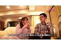 兄貴の嫁さんとヤリたい(6)〜やたらエロい体つきで我慢でき...sample14