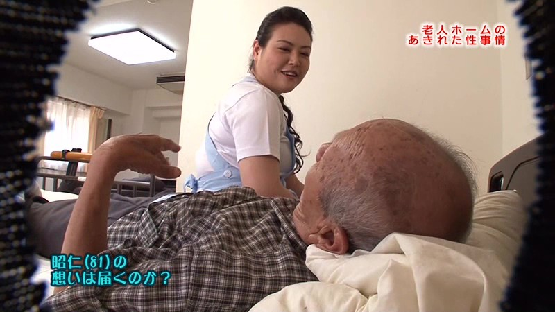 Stories retirement home sex