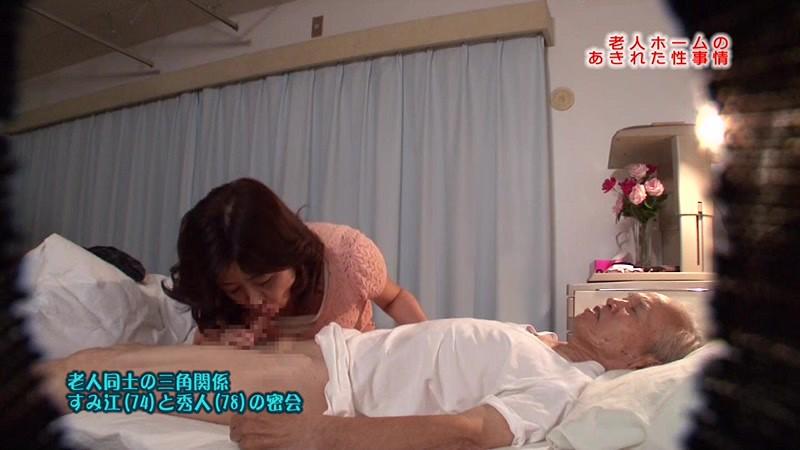 Retirement Home Mature Women Sex Stories 33
