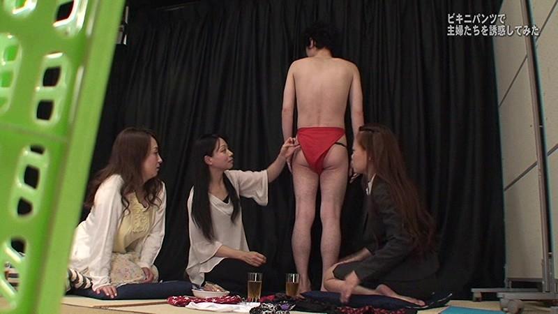 チンポの形がくっきりわかるビキニパンツで欲求不満な主婦たちを誘惑してみた 画像14