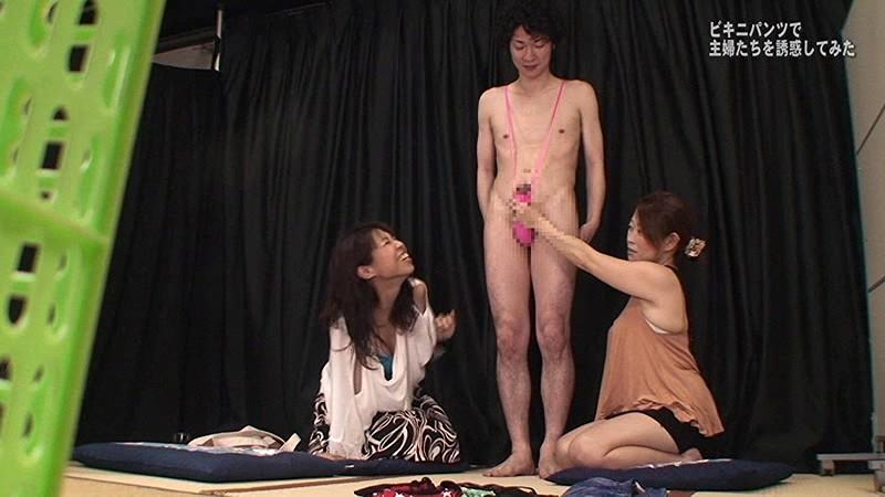 チンポの形がくっきりわかるビキニパンツで欲求不満な主婦たちを誘惑してみた 画像8