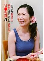 大好きなお母さんが風俗で働いていたので指名して近●相姦(5) ダウンロード
