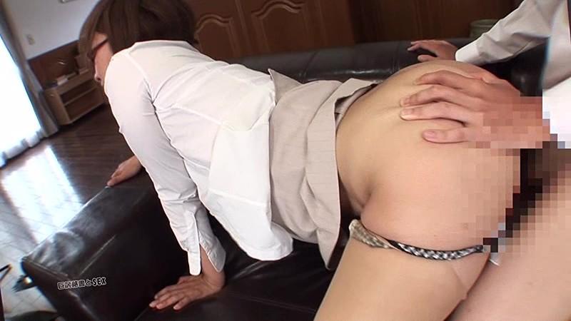 デカ尻まる尻ワシづかみSEX(1) 画像20