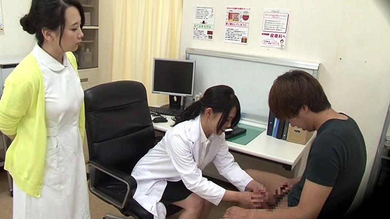 美人の先生がいる皮膚科に行って腫れたチンコを診てもらう流れでヌイてもらいたい(2) 画像6
