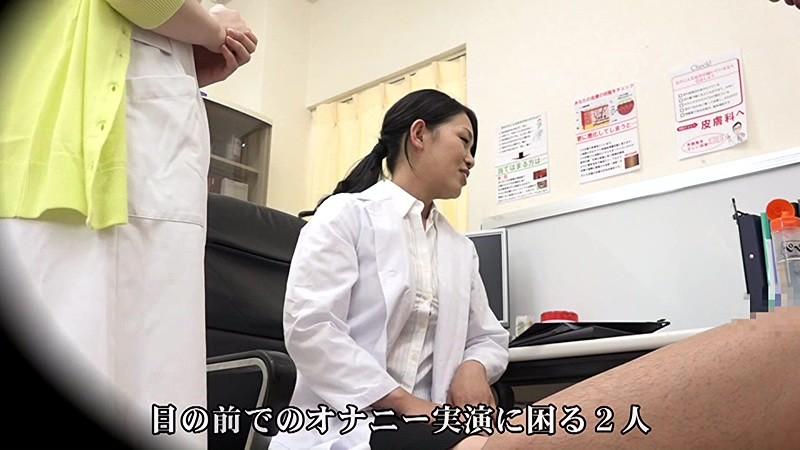 美人の先生がいる皮膚科に行って腫れたチンコを診てもらう流れでヌイてもらいたい(2) 画像7