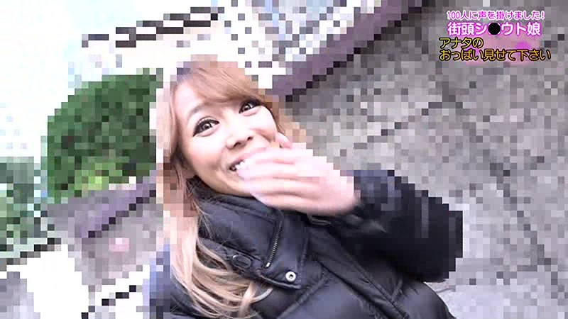 街頭シ●ウト娘ナンパ「アナタのおっぱい見せて下さい!できればオマ●コも!」(8) 12枚目