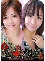 ザ・近●相姦(5)〜激撮!肉欲に溺れる義母と息子 ダウンロード