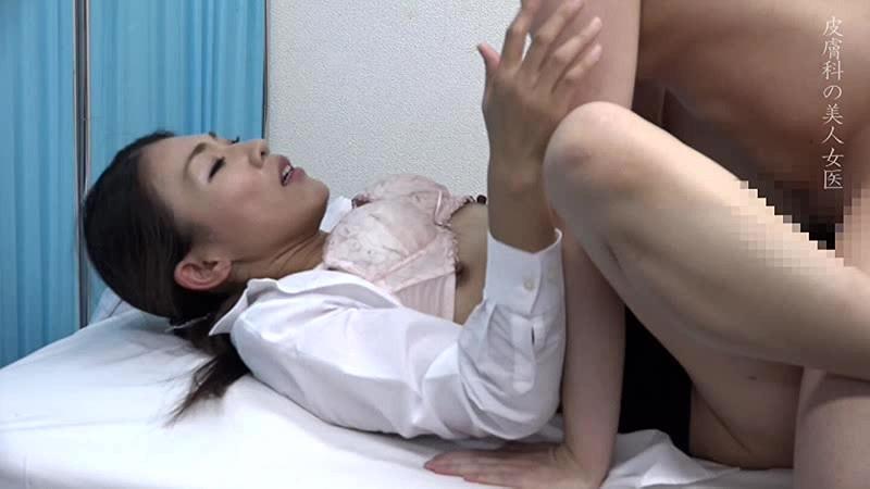 美人の先生がいる皮膚科に行って腫れたチンコを診てもらう流れでヌイてもらいたい総集編 画像15