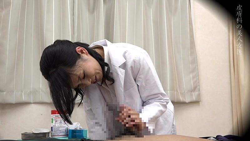 美人の先生がいる皮膚科に行って腫れたチンコを診てもらう流れでヌイてもらいたい総集編 画像4