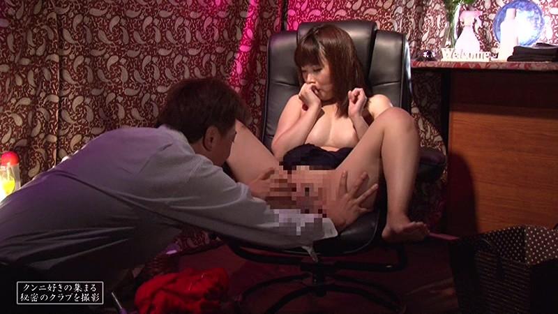 クンニ好きの男女が集う「クンニ★クラブ」に潜入~唖然!SEXそっちのけで舐めて舐められヒクヒクぐちょぐちょ 画像11