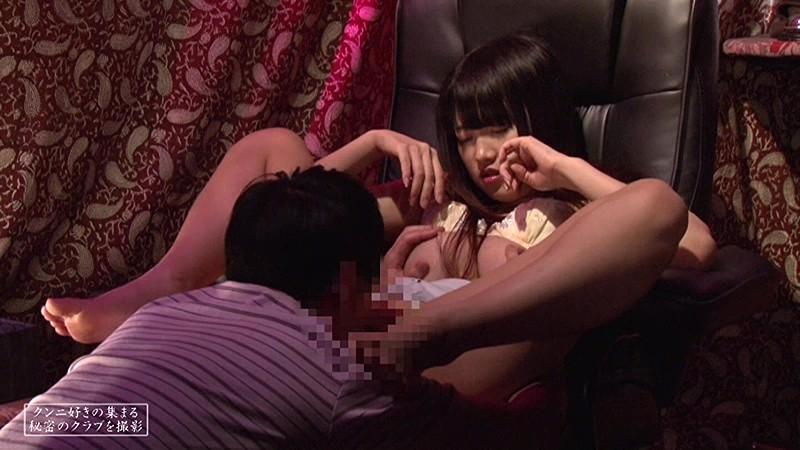 クンニ好きの男女が集う「クンニ★クラブ」に潜入~唖然!SEXそっちのけで舐めて舐められヒクヒクぐちょぐちょ 画像16