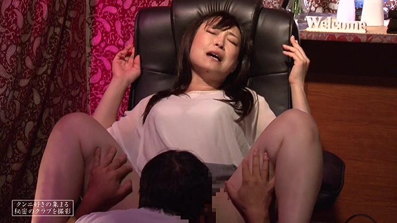 クンニ好きの男女が集う「クンニ★クラブ」に潜入~唖然!SEXそっちのけで舐めて舐められヒクヒクぐちょぐちょ 画像18