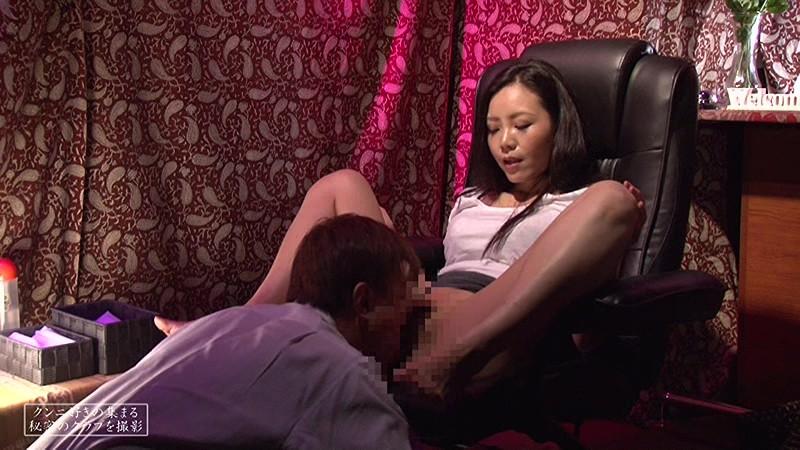 クンニ好きの男女が集う「クンニ★クラブ」に潜入~唖然!SEXそっちのけで舐めて舐められヒクヒクぐちょぐちょ 画像5