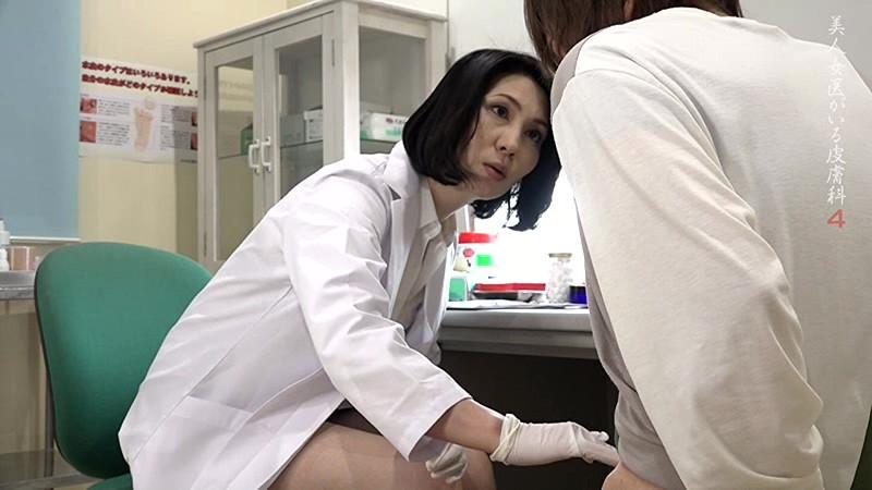 美人の先生がいる皮膚科に行って腫れたチンコを診てもらう流れでヌイてもらいたい(4) 画像1