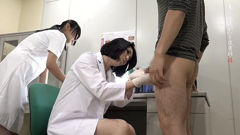 美人の先生がいる皮膚科に行って腫れたチンコを診てもらう流れでヌイてもらいたい(4) 画像2