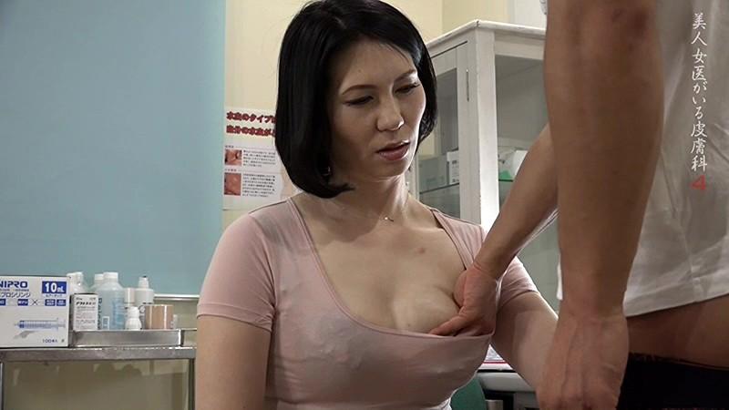 美人の先生がいる皮膚科に行って腫れたチンコを診てもらう流れでヌイてもらいたい(4) 画像3