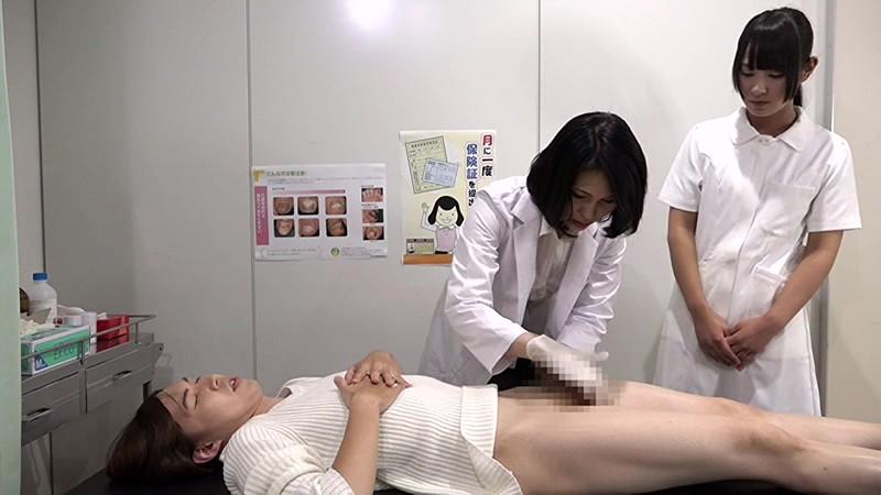 美人の先生がいる皮膚科に行って腫れたチンコを診てもらう流れでヌイてもらいたい(4) 画像4