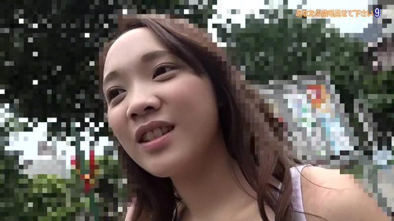 街頭シ●ウトナンパ「あなたの陰毛見せて下さい」(9)〜ノリでSEXもお願い キャプチャー画像 7枚目