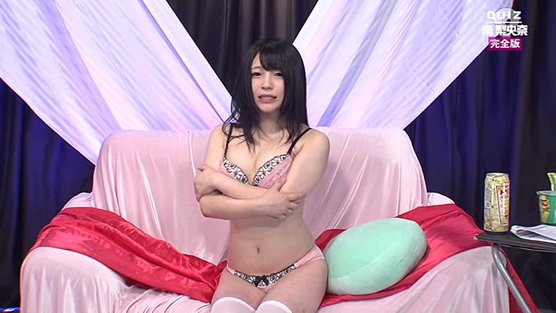 Quiz 人気セクシー女優・南梨央奈に聞きました完全版〜全問正解すれば人気女優とSEXできる! 4枚目