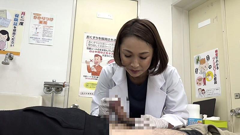 美人の先生がいる皮膚科に行って腫れたチンコを診てもらう流れでヌイてもらいたい(6) 画像3