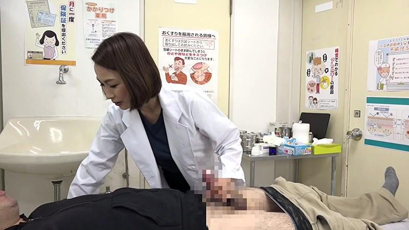 美人の先生がいる皮膚科に行って腫れたチンコを診てもらう流れでヌイてもらいたい(6) 画像4