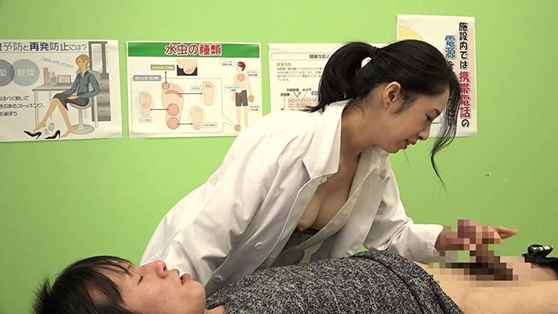 美人の先生がいる皮膚科に行って腫れたチンコを診てもらう流れでヌイてもらいたい(5) 画像4