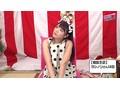 (parathd02395)[PARATHD-2395] 人気AV女優・浜崎真緒と生でサシ飲み新年会 完全版 ダウンロード 12