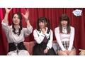 アニメ声でみ〜んなイカセちゃう生放送 完全版sample1