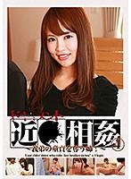 ドキュメント近●相姦(4)〜義弟の童貞を奪う姉! ダウンロード