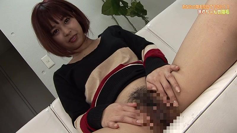 街頭シ●ウトナンパ「あなたの陰毛見せて下さい」(11)〜ノリでSEXもお願い 1枚目