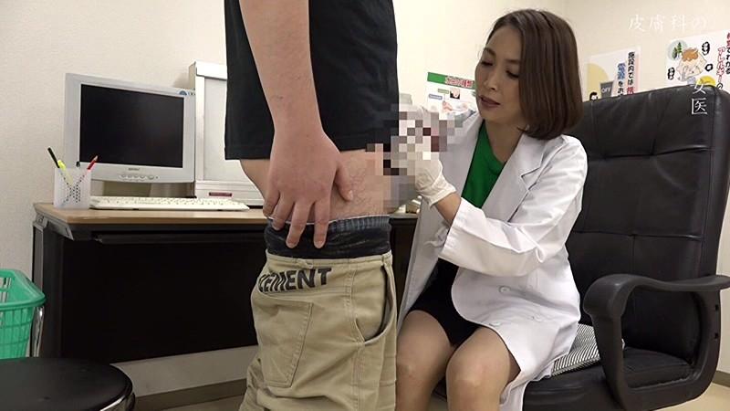 美人の先生がいる皮膚科に行って腫れたチンコを診てもらう流れでヌイてもらいたい総集編(2) 画像16