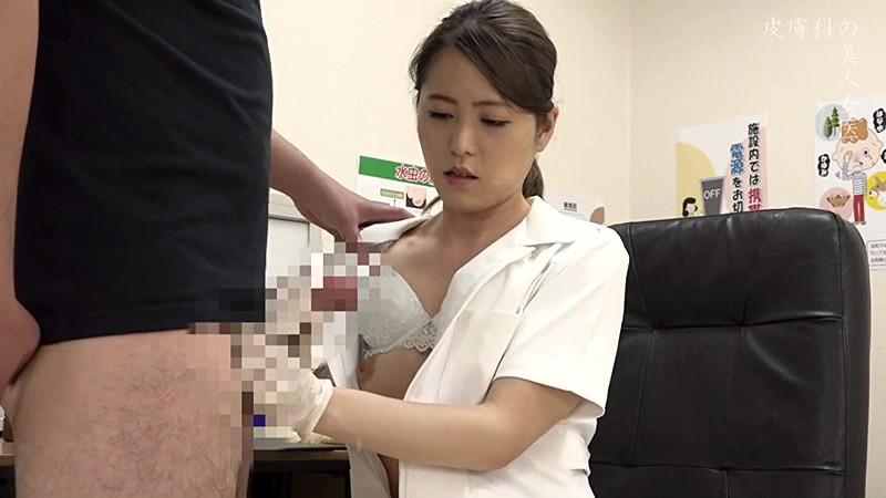 美人の先生がいる皮膚科に行って腫れたチンコを診てもらう流れでヌイてもらいたい総集編(2) 画像17