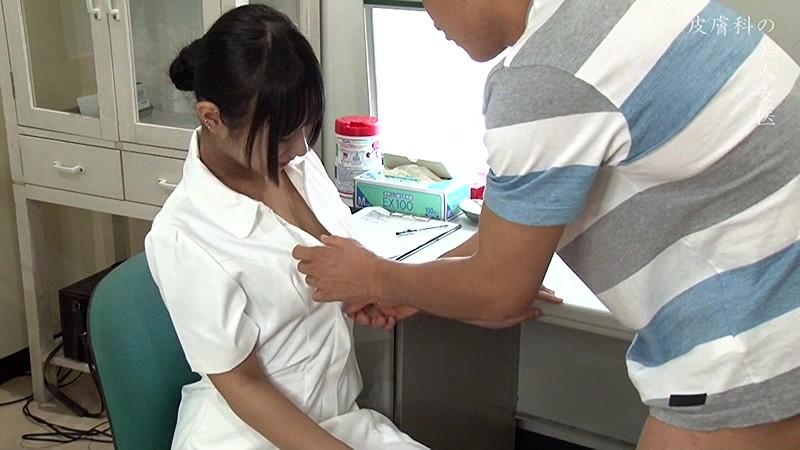 美人の先生がいる皮膚科に行って腫れたチンコを診てもらう流れでヌイてもらいたい総集編(2) 画像3