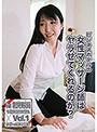 ビジネスホテルの女性マッサージ師はヤラせてくれるのか?in新横浜 Vol.1~スタイル抜群のFカップお姉さん・藤野さん32歳