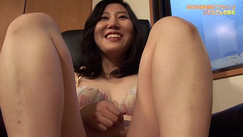 街頭シ●ウトナンパ「あなたの陰毛見せて下さい」(12)~ノリでSEXもお願い の画像6