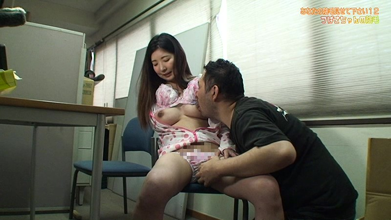 街頭シ●ウトナンパ「あなたの陰毛見せて下さい」(12)~ノリでSEXもお願い の画像12