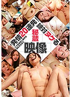 発情20連発!ごく普通の人妻から淫乱熟女まで絶対ヌケる秘蔵映像(1)