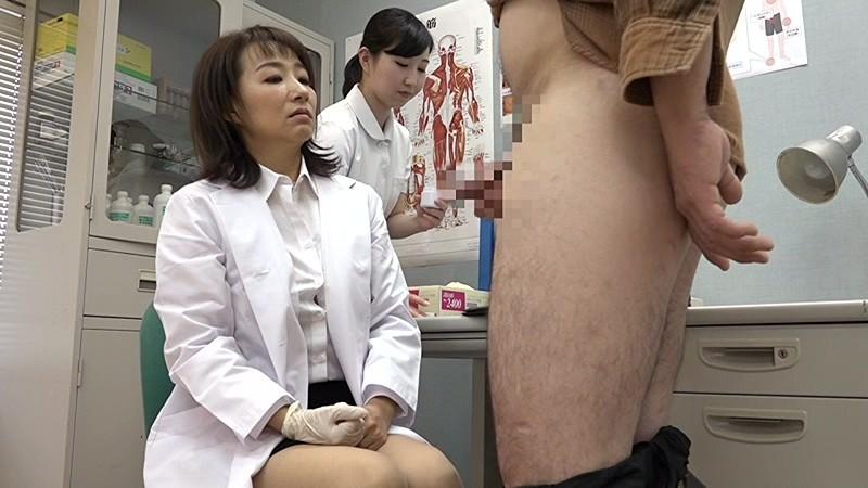 美人の先生がいる皮膚科に行って腫れたチンコを診てもらう流れでヌイてもらいたい(7) 画像2