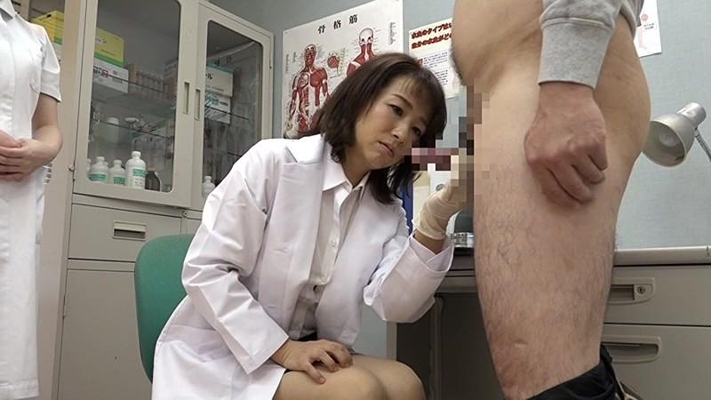美人の先生がいる皮膚科に行って腫れたチンコを診てもらう流れでヌイてもらいたい(7) 画像3
