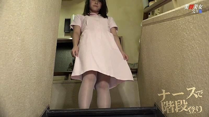 モデル並みの美脚美女が足でチンポをシコシコしてくれる生放送 完全版のサンプル画像
