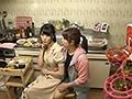 同棲レズカップルのぞき部屋 生中継(3)完全版sample3