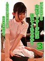 ビジネスホテルの女性マッサージ師は抜いてくれるのか?(3)~細身なのに制服を脱がしたら色白美乳の穂積さん