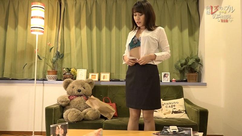 同棲レズカップルのぞき部屋 生中継(4)完全版 6枚目