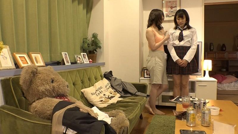 同棲レズカップルのぞき部屋 生中継(4)完全版 8枚目