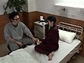 入院中にナンパSEX(5)~看護師・女医・患者・お見舞いに来た女の子をむさ......thumbnai8