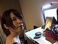 ど田舎で見つけたピュアすぎる女の子がAV撮影のために上京してくれました(1)〜バック大好きドMのいずみちゃん